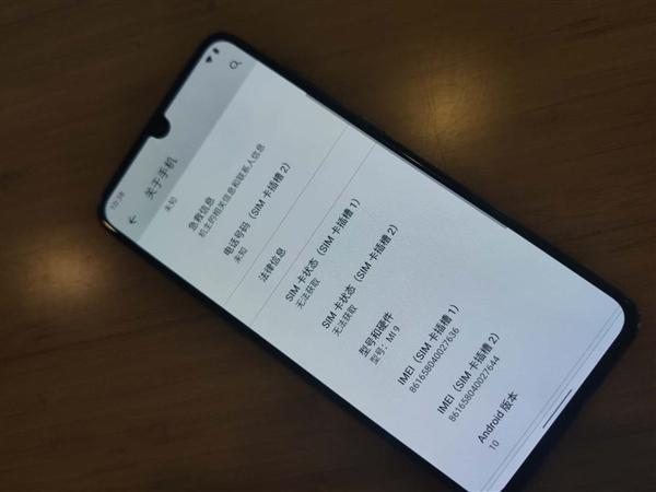 Xiaomi 2